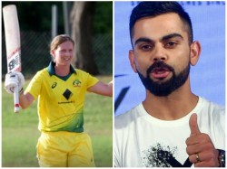Australian Womens Team Captain Meg Lanning Surprasses Kohli S Record In Odi