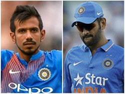 Ndian Spinner Chahal Reveals How Former Captain Dhoni Nearly Left Him Tears