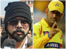 Former Indian Pacer Sreesanth Reveals His Hatred For Chennai Super Kings