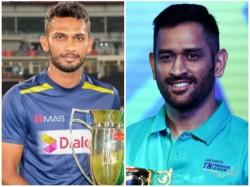 Lankan Captain Dasun Shanaka Equals Ms Dhoni S Record