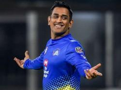 Chennai Super Kings Responds To Captain Ms Dhoni S Exit Rumours
