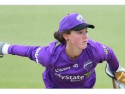 Cricket Australia Banned Woman Cricketer For Season Over Instagram Gaffe