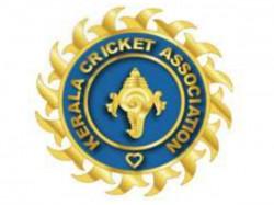 Kerala Delhi Ranji Trophy Cricket Match Day One