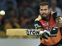 Star Players Unsold In Indian Premier League Auction
