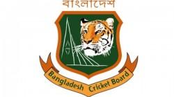 Bangladesh Coaching Staff Not Travel For Pakistan Tour
