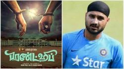Friendship Harbhajan Singh Tamil Film Trailer Out