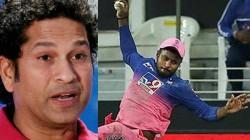 Ipl 2020 I Know How Much It Hurts Sachin Tendulkar About Sanju Samson S Catch Against Kkr