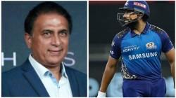 Sunil Gavaskar Opens Up About Rohit Sharma Absense In Indian Team For Australian Tour