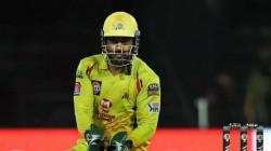 Ipl 2020 Ms Dhoni Should Bat At No 5 Says Ajit Agarkar