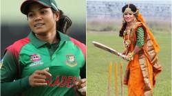 Bangladesh Woman Cricketer Sanjida Islams Wedding Photo S Goes Viral In Social Media