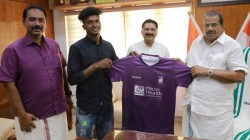Kerala United Fc Jersey Unveiled By Sports Minister Ep Jayarajan