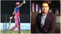 Ipl 2021 Aakash Chopra Praises Chris Morris And Says He Pay First Emi To Rajasthan Royals