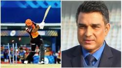 Ipl 2021 Sanjay Manjrekar Says Sunrisers Hyderbad Doesn T Deserve To Win Against Mumbai Indians