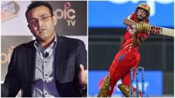 Ipl 2021 Virender Sehwag Says Punjab Player Shahrukh Khan Remembers Kieron Pollard Ipl Beginnig