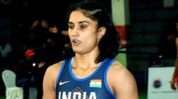 Wrestling Federation Of India Take Disciplinary Action Against Vinesh Phogat