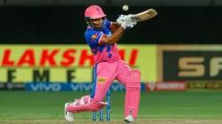 Ipl 2021 Rajasthan Royals Captain Sanju Samson Flops In Batting In His Last Match Of Season