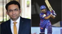 IPL 2021: നിലവിലെ ഇന്ത്യന് യുവതാരങ്ങളില് ഏറ്റവും ഇഷ്ടം അവനെ- തുറന്ന് പറഞ്ഞ് സാബ കരിം